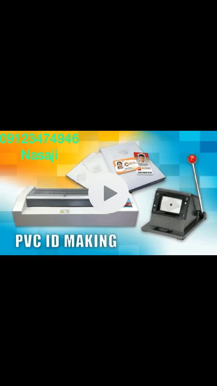 دستگاه چاپ روی کارت پی وی سی – pvc