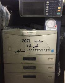 توشیبا 207L