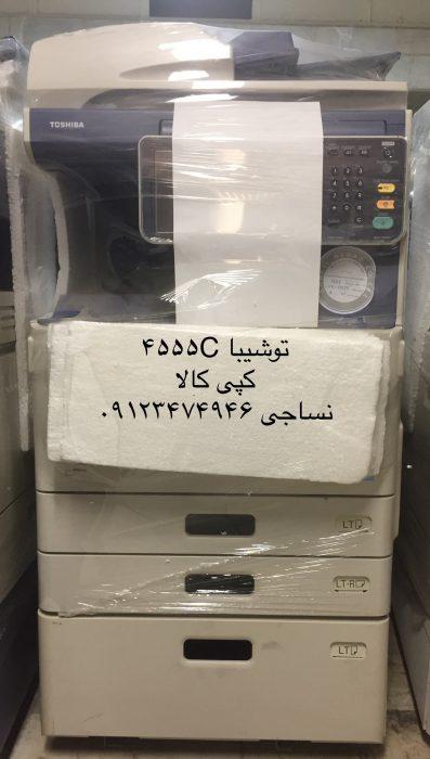 دستگاه کپی استوک به چه دستگاهی می گویند