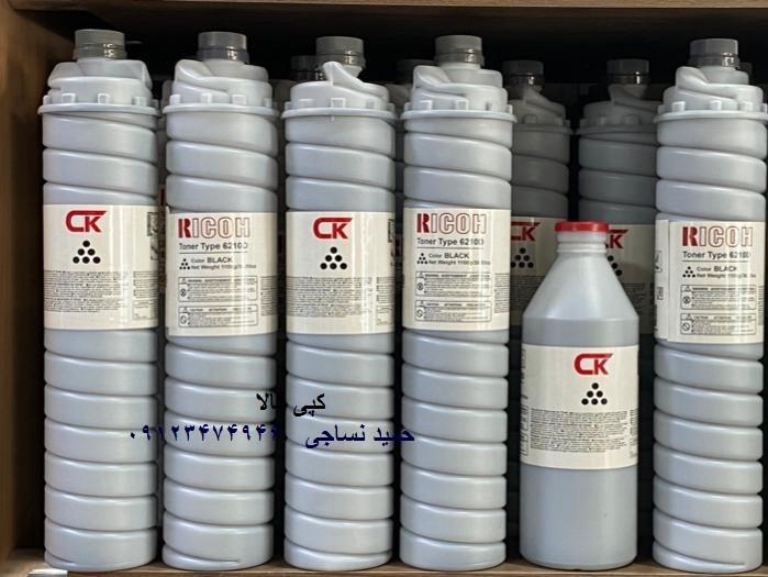 بطری های فست شارژر دستگاههای ریکو مدل آفیشیو و MP