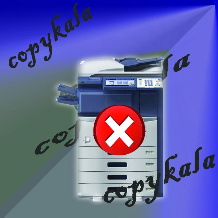 ارور دستگاه های کپی