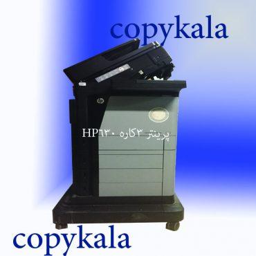 پرینتر HP 630