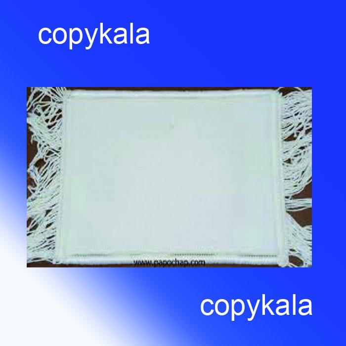 چاپ روی فرش به چه صورت انجام می شود