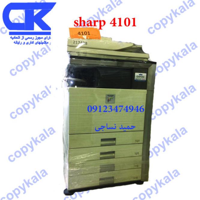 شارپ 4101